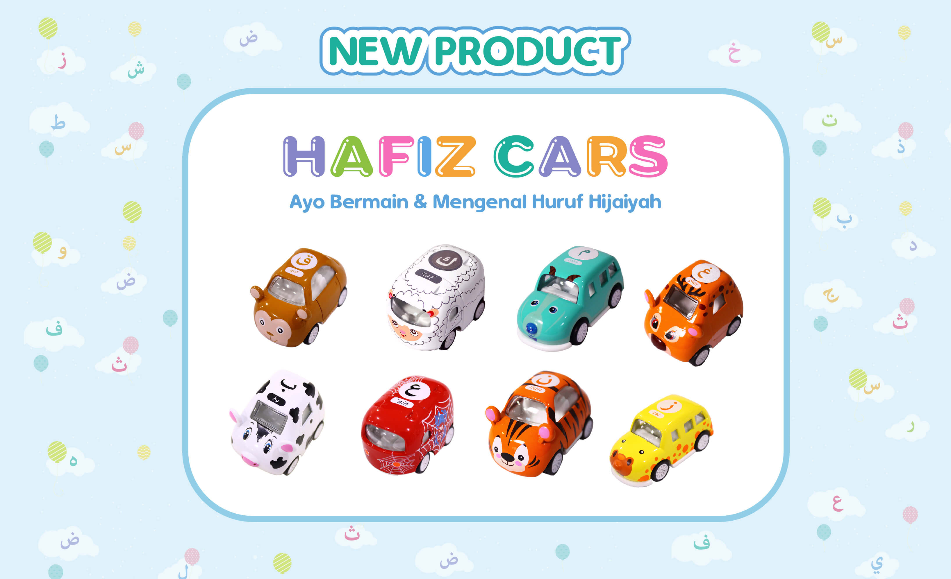 Marketing-Hafiz-Cars2-15.jpg